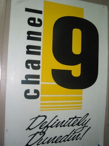 The Channel 9 station logo and slogan, which used to be at the end of the main hallway.